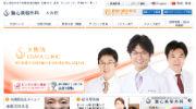 聖心美容外科の大阪院の脂肪吸引とは